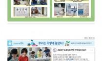 <청아소식지> 2021 청아 MEMBERS NEWS